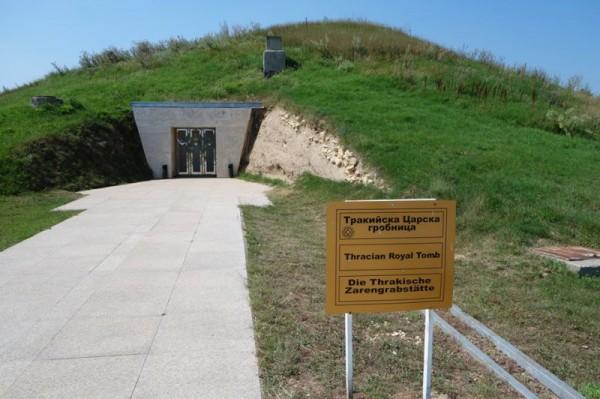 Grobowiec tracki w Swesztari
